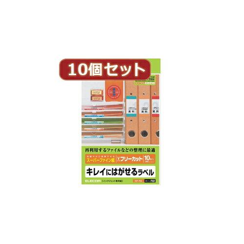 コピー用紙・印刷用紙, レーザープリンタ用紙 10 EDT-FKSX10