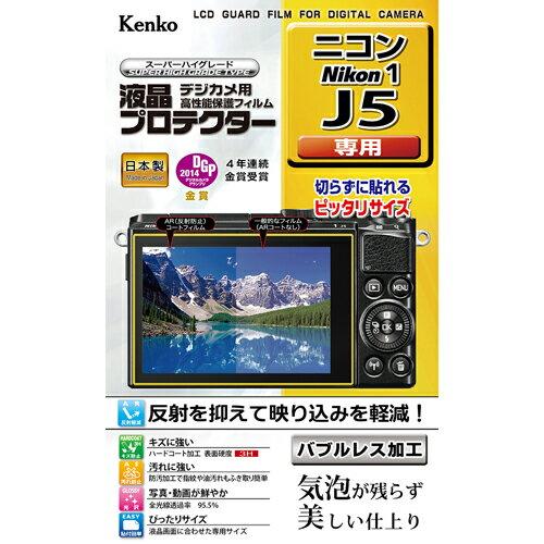 デジタルカメラ用アクセサリー, その他  - Nikon1 J5 KEN59438