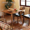 ダイニングテーブル 単品 幅75cm 2人用 2人掛け 天然木 木製 木目 北欧 シンプル ダイニング テーブル おしゃれ 机 つくえ 食卓机 作業台 食卓テーブル リビングテーブル 西海岸 モダン