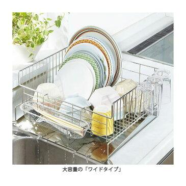 食器の出し入れがしやすい水切りラック 【2: ワイド】 ステンレス製 コップホルダー/水が流れるトレー付き 日本製