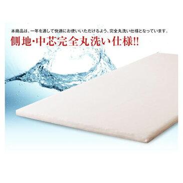 高反発マットレス 【ダブルサイズ】 エアークリンプ 立体メッシュカバー付き 洗える 日本製【代引不可】