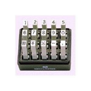 (業務用30セット) サンビー 連結式ゴム印/エンドレススタンプ 【数字/ゴシック】 EN-SG4