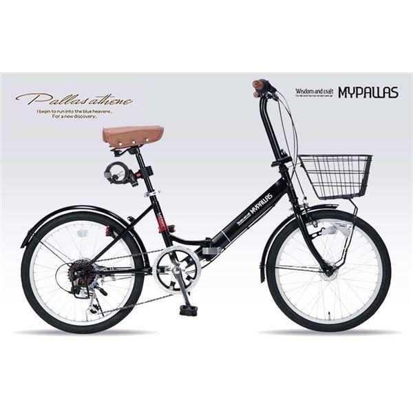 MYPALLAS(マイパラス) 折畳自転車20・6SP・オートライト M-204-B...