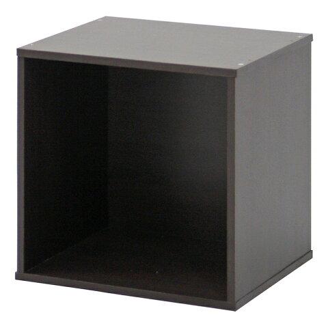 送料無料 2個入り キューブボックス オープン おしゃれ 木製 マルチラック シェルフ 本棚 書棚 コミック収納 箱 ディスプレイ 棚 リビング 子供部屋 収納ボックス キューブラック シンプル ダークブラウン