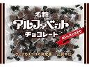 名糖 アルファベットチョコレート 191g x12 *