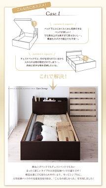 組立設置ベッド収納ベッド【フレームのみ】シングルシンプルデザイン大容量収納庫付きすのこベッド【OpenStorage】オープンストレージ・ラージモダンテイストカントリーテイスト北欧テイスト送料無料