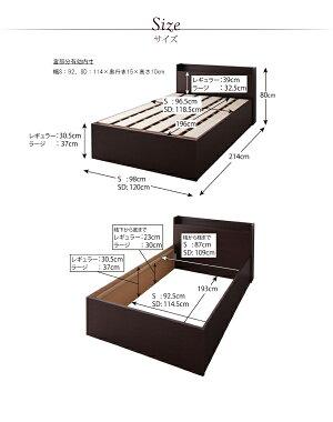 送料無料組み立てサービス付き収納ベッドシングルシングルベッド収納付きベッド深さラージベッドフレームのみ大容量収納庫付きすのこベッドOpenStorag木製棚付き宮付きコンセント付きすのこベット大量シングルサイズベッド下収納スノコベッド