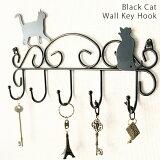 キーフック 壁掛け おしゃれ ウォールキーフック ウォールフック ウォールハンガー ロートアイアン 猫 黒猫 キーケース 鍵 収納 フック ボックス 紛失防止 鍵掛け 鍵かけ 壁面収納 ウォール シンプル 北欧 かわいい 可愛い オブジェ 玄関収納