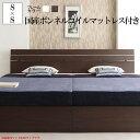 (送料無料) 連結収納ベッド ワイド200 国産フレーム マットレス付き ベッド ベット モダンデザインベッ...