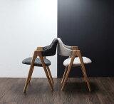 (送料無料) 北欧 モダン ダイニングチェアのみ 2脚組 チェアー チェア ダイニングチェアー リビングチェア 2脚セット ファブリック イラーリ 食卓椅子 いす イス 椅子 ハーフアーム 木脚 天然木 木目 おしゃれ