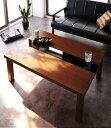 (送料無料) こたつテーブル単品 長方形 105×75 こたつ テーブ...