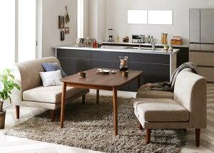 (送料無料) ダイニングこたつテーブル 4点セット(テーブル W135+2Pソファ1脚+1Pソファ2脚) こたつもソファも高さ調節できるソファダイニングセット Famoria ファモリア リビングダイニング 木製