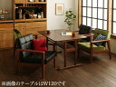 一家団らんのひとときを彩る レトロモダンソファダイニング Easily イーズリー 5点セット(テーブル+1Pソファ4脚) W150