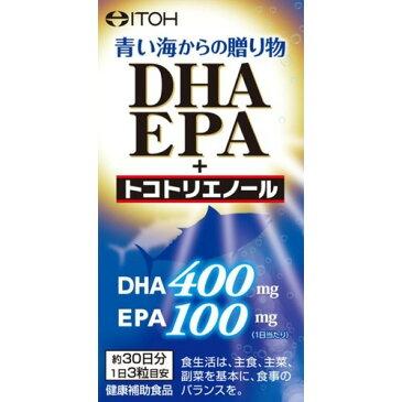 DHA EPA+トコトリエノール(90粒)