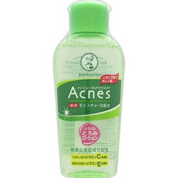 メンソレータム アクネス 薬用モイスチャー化粧水(120mL)