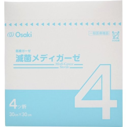 衛生医療品, その他  TS4-5(530)