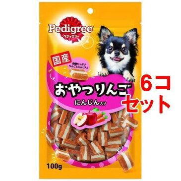 ペディグリースナック おやつりんご にんじん入り(100g*6コセット)
