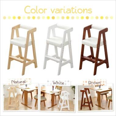 送料無料キッズチェア木製キッズチェア椅子ハイタイプキッズチェアハイチェア子供イス子供用イスチャイルドチェア木製椅子ベビーチェアこどもチェアイス椅子チェアーキッズミニチェアダイニングチェアー子供部屋高さ調節可コンパクト軽い