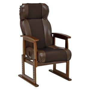 送料無料 リクライニング高座椅子 大人向け 肘掛け ローチェア 高さ調整 チェア メッシュ ブラウン 渋いデザイン【LZ-4728BR】