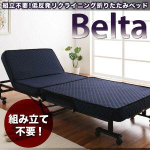 折りたたみベッド 完成品の通販・ネットショッピング   価格.com