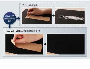 ローベッドシングルフレームのみベッド木製ベッド棚コンセント付きフロアベッド-スカイライン-シングルローベットロータイプベッドフロアベッドシングルベッド黒ブラックモダンシンプルデザインオシャレ通販家具送料無料送料込