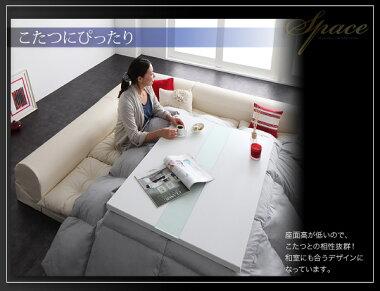 ソファソファーAタイプ日本製ローソファフロアーソファ3人掛けコーナーソファL字型スペースsofaローソファーコーナーソファーカウチソファラブソファー低いソファこたつ用3人がけコーナー一人掛け二人掛けコンパクトレザー高級感合皮