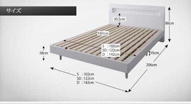 すのこベッドダブルマットレス付き木製棚コンセント付きデザインすのこベッド桐のすのこ仕様ベッド-アラモード-【マルチラススーパースプリングマットレス付き】ダブルベッドウェンジブラウン白ナチュラルなインテリア送料無料【通販家具】