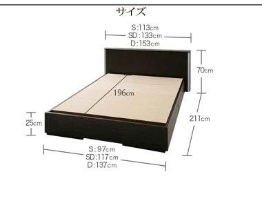 送料無料デザインモダンライト・コンセント付き収納ベッドシングルベッドヘッドベッド下引き出し収納付きベットベッドフレームダークブラウンマットレス付き