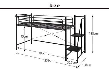 宮棚付きロフトベッドパイプベッド金属製ベッド極太パイプ階段タイプスペーシングベッド階段付きロータイプロフトベット-スタービレ-黒ブラックアイボリー送料無料家具通販