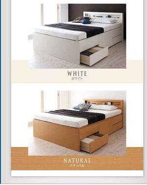 (組立設置)チェストベッドシングルベッド大容量収納付きフレームのみ棚コンセント付きチェストベッド-ラジェスト-フロアベッドチェストベットシングルサイズシングルベッド収納機能付ベッド引き出し収納ベッド寝室ベッドオシャレ送料無料