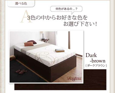ガス圧式跳ね上げ収納ベッドシングルベッドデュラテクノマットレス付シングルベッド大容量収納ベットヘッドレスベッド-リグレス・ラージ-【横開き】家具通販
