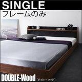 フロアベッドフレームのみシングルベッドシングルベットローベッドローベットロータイプフロアベット棚コンセント付き-ダブルウッド-ウォルナット×ホワイトブラック木製ベッド