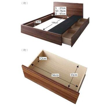 ダブルベッド収納付きベッドベットライトコンセント付き収納ベッド収納ベット木製ベッドフレームのみダブル-チャリオット-大容量大人気のウォルナットブラウン柄のベッド収納送料無料【通販家具】