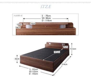 チェストベッドシングルベッド収納ベッドシングルベットチェストベット引出し付きフレームのみ木製ベッドシングル照明コンセント付き-インフィニタ-モダンカントリー北欧ブラウン茶送料無料家具通販