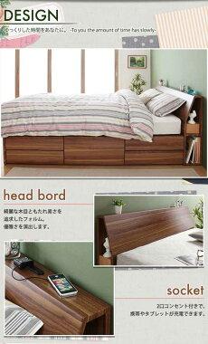 収納ベッド収納付きベッド大容量収納ベッドベット木製ベッド木製ベットコンセント付き北欧モダンデザインチェストベッド-クルーナ-フレームのみセミダブル送料無料【通販家具】