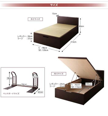 照明棚付きガス圧式跳ね上げ収納ベッド畳ベッド畳みタタミ日本製フレーム大容量収納ベットツキハナフレームのみ・レギュラーシングルベッド【縦開き】家具通販