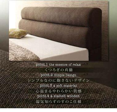 送料無料ベッドベットシンプルデザインすのこ仕様ベッドフレームくつろぎデザインファブリックベッド-ヒューゲル-【ボンネルコイルマットレス:レギュラー付き】ダブル【通販家具】