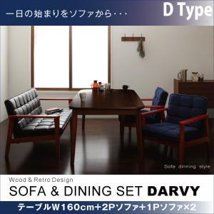 送料無料ダイニングテーブルセットダイニングセットソファ&ダイニングセット4点セットDタイプ(テーブルW160cm+2Pソファ+1Pソファ×2)食卓テーブル木製4人【DARVY】ダーヴィ