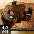 ダイニングテーブルセット ダイニング4点セット 三角テーブル 木製テーブル 三角形 ダイニングチェア ダイニングベンチ アジアンモダンデザインダイニング -縁〜EN /4点セット(テーブル+回転チェア×2+ベンチ)- 家具通販 新生活 敬老の日