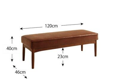 送料無料ダイニングセット5点セットダイニングテーブル+アームソファ+バックレストソファ+ダイニングチェア+ベンチセットアメリカンヴィンテージデザインリビングダイニングセット66ダブルシックステーブルセット食卓4点セット木製天然木ウォールナット