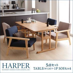 モダンデザインソファダイニングセット【HARPER】ハーパー/5点W120セット(テーブル+1Pソファ×4)