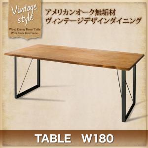 ダイニングテーブル テーブル幅180 Pittsburgh ピッツバーグ 長方形 4人掛け用 4人用 テーブル 食卓テーブル 食事テーブル カフェテーブル テーブル 木製 食卓 食事 r-th-40601343:ベッド・家具通販furniture store