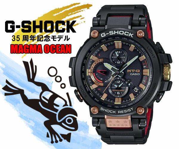 腕時計, メンズ腕時計 CASIO G-SHOCK MTG-B1000TF-1A MAGMA OCEAN G