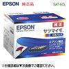 【ネコポス便発送で送料無料】EPSON/エプソン純正インクカートリッジSAT-6CL(目印:サツマイモ)6色パック純正品新品(EP-812A,EP-712A対応)【代引決済不可】
