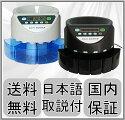 新品高速コインカウンターマネーカウンター硬貨計数機
