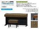 DTB-602DB 箱型縫製デジタルピアノカバーBタイプ 間口145cm 奥行60cm未満 メ−カー名 機種名をメールください 納期3週間椅子カバー別売