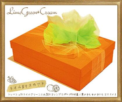 バケーションオリジナルギフトボックス&選べるラッピングラッピングボックスオリジナルラッピングvacationセール対象外オレンジ色プレゼント箱ラッピング箱出産祝い誕生日プレゼント子供服こども服こどもふく(BOXのみの注文不可)