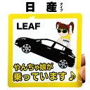 【日産 車 インカー&ドラレコ】チャイルドインカー ベイビ...