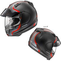 ARAI(アライ)RAPIDE-IR(ラパイド-IR)ボールドPSバイク用フルフェイスヘルメット