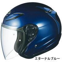 OGKAVAND2ジェットヘルメット